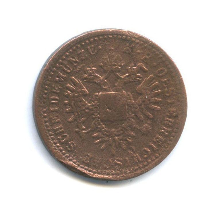 1 крейцер 1851 года В (Австрия)