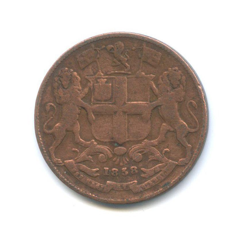 1/4 анны (Восточно-Индийская Компания) 1838 года (Индия)
