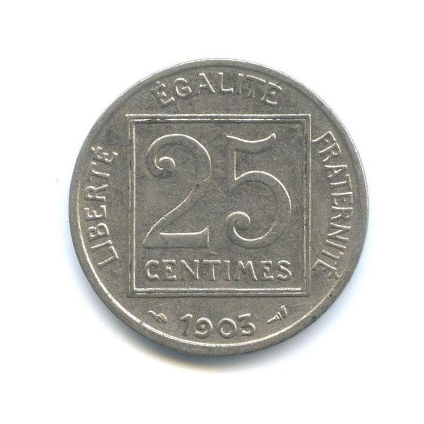 25 сантимов 1903 года (Франция)