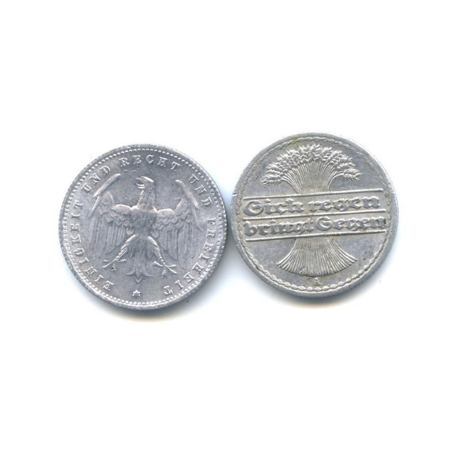 Набор монет 1920, 1923 А (Германия)