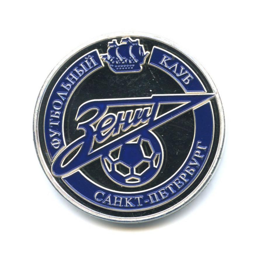 Жетон «Победа вфинале кубка УЕФА - Зенит, 14 мая 2008» (Россия)