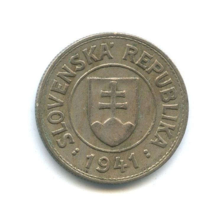 1 крона 1941 года (Словакия)