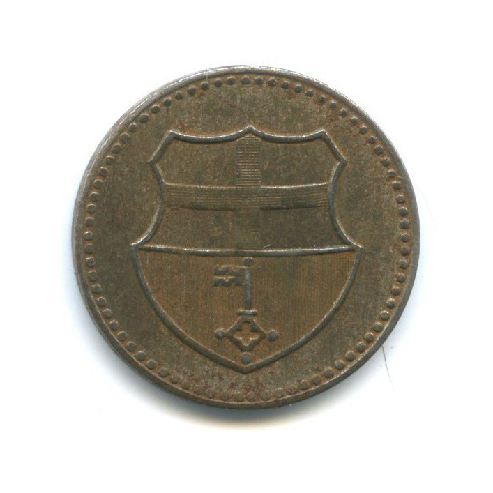 10 пфеннигов, Линц (нотгельд) 1917-1920 (Германия)