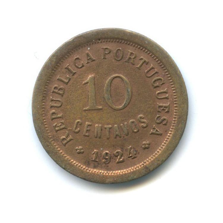 10 сентаво 1924 года (Португалия)