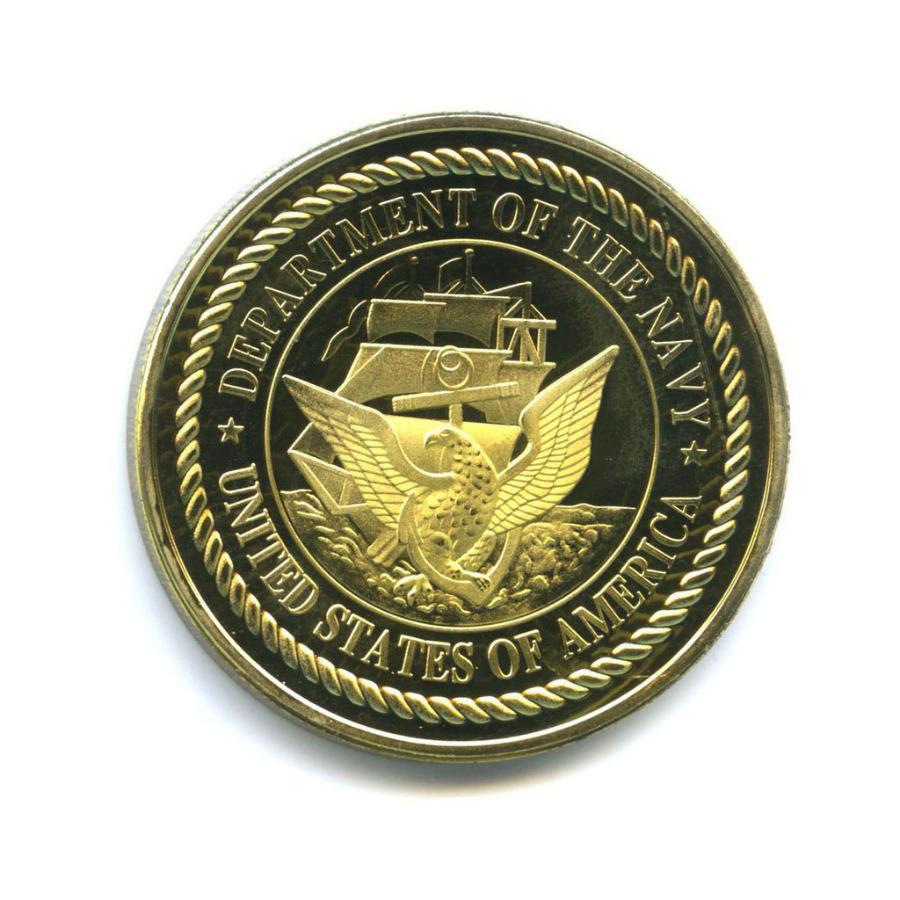 Жетон «USSFORRESTAL - CV-59» (вцвете, под золото)