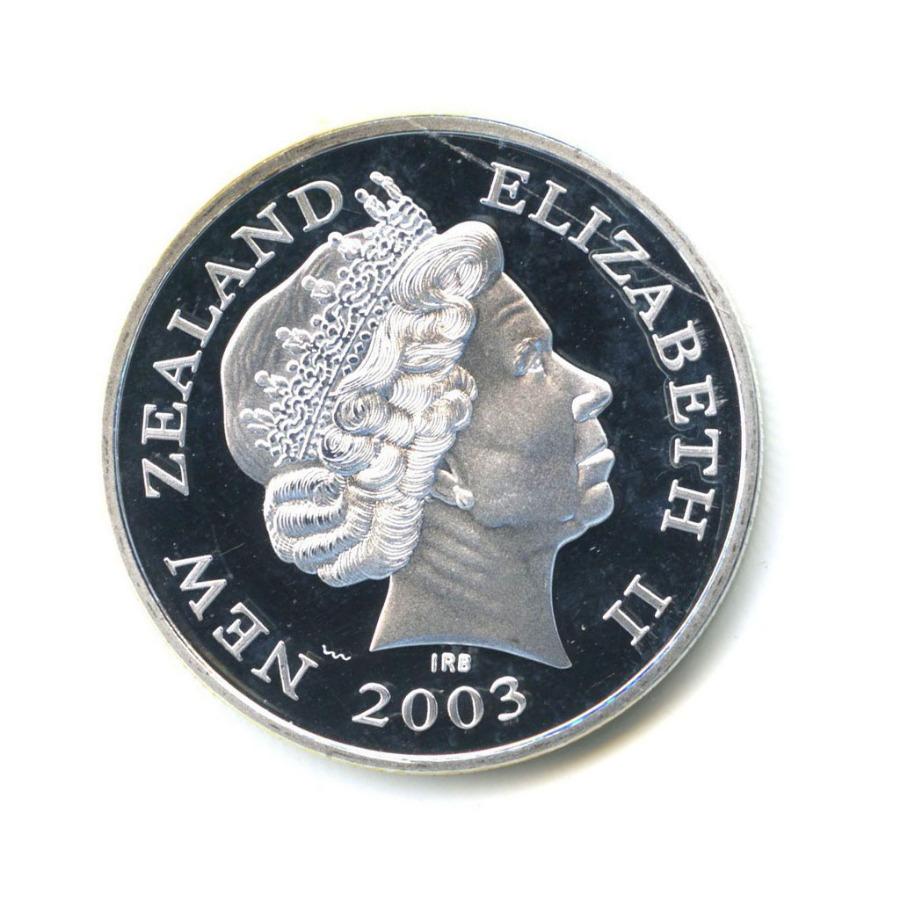 Жетон «1 доллар 2003 - Властелин колец, Новая Зеландия» (под серебро, под золото)