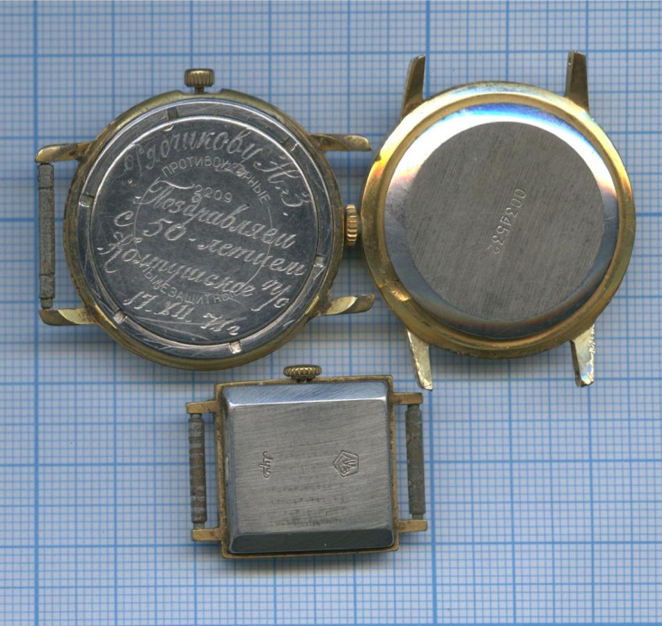 Набор наручный часов (позолота, без ремешков) (СССР)
