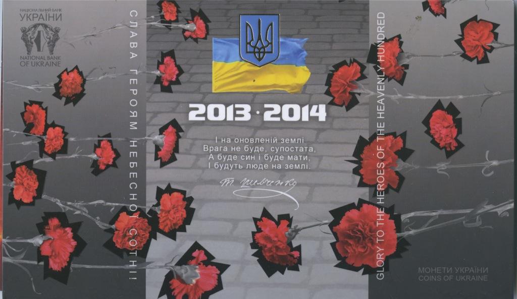 Набор юбилейных монет 5 гривен, вцвете (вбуклете) 2015 года (Украина)