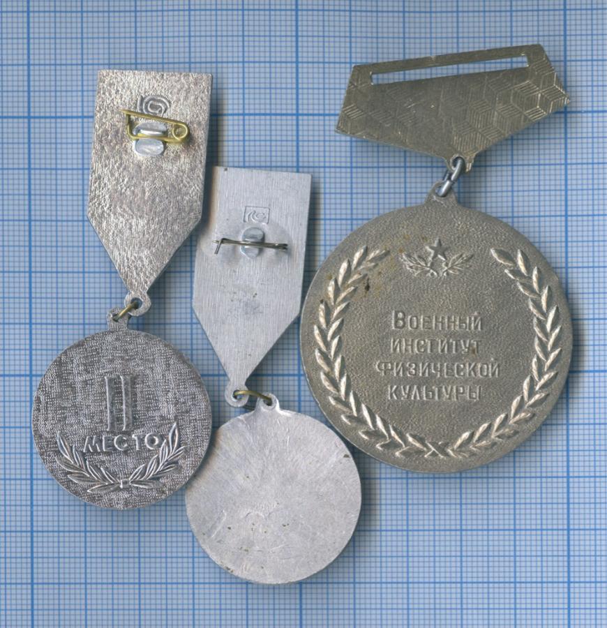 Набор спортивных медалей (СССР)