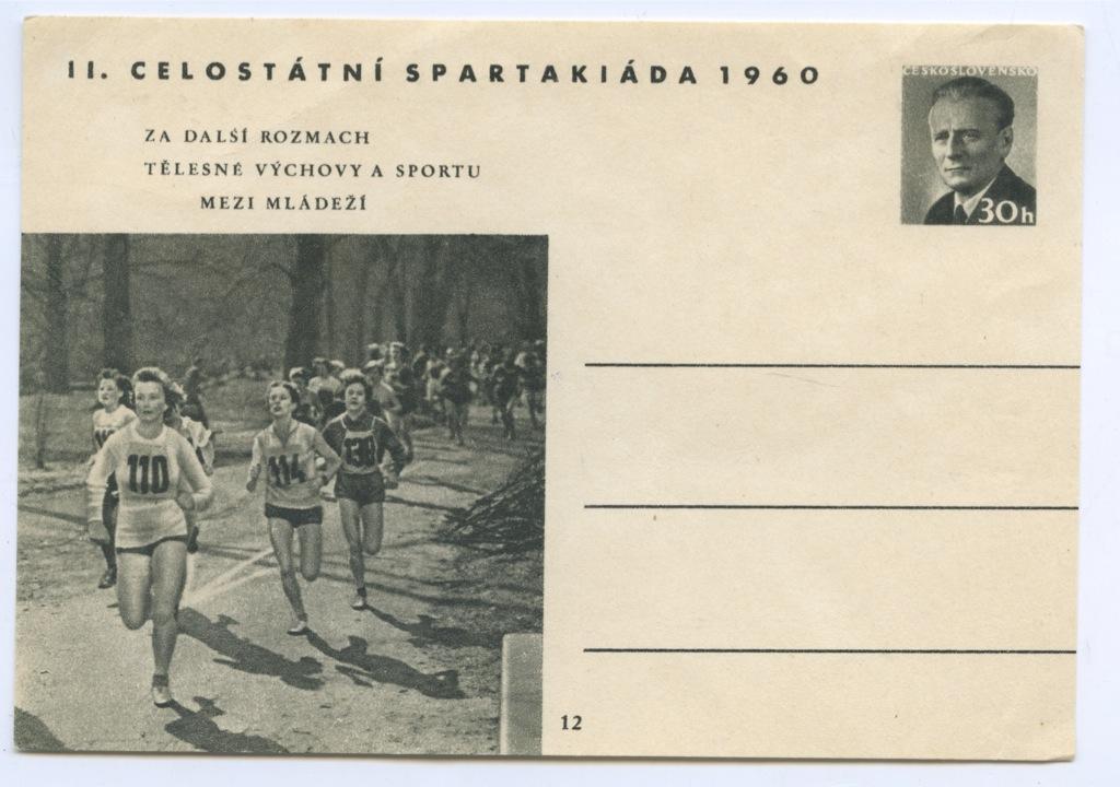 Открытка почтовая 1960 года (Чехословакия)
