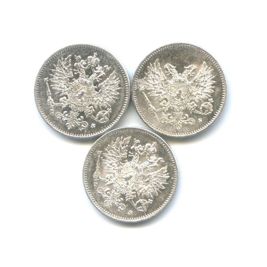 Набор монет 25 пенни 1915-1917 (Российская Империя)