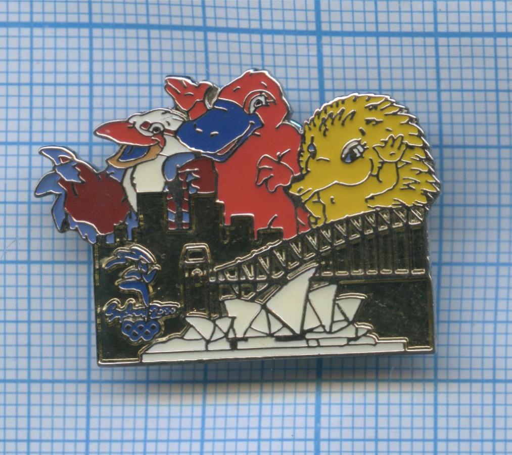 Значок «Летние Олимпийские игры, Сидней 2000» 1997 года