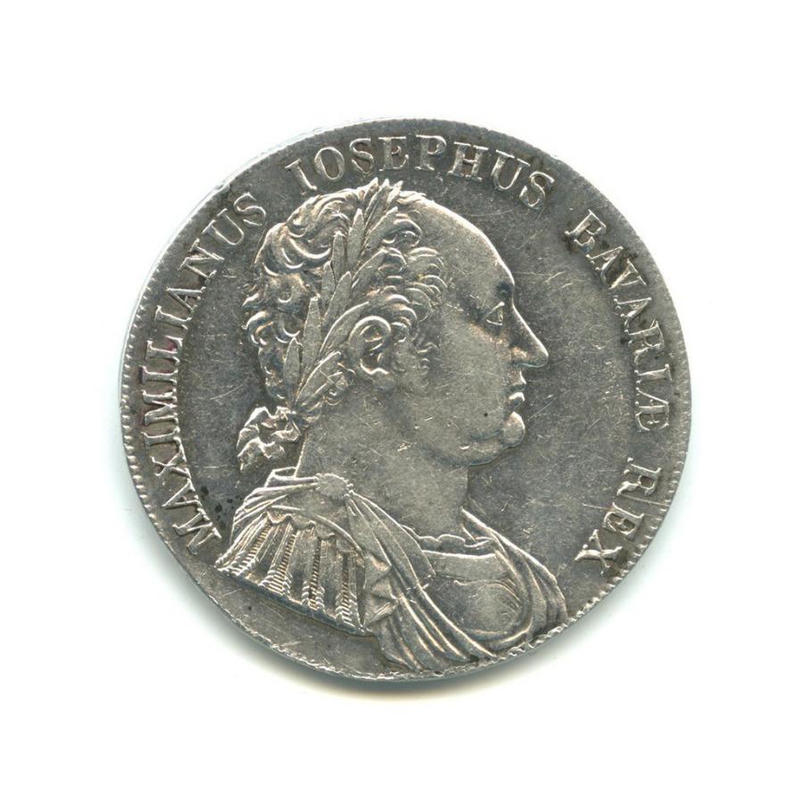 1 талер - Утверждение первой конституции Баварии 1818 года (Германия)