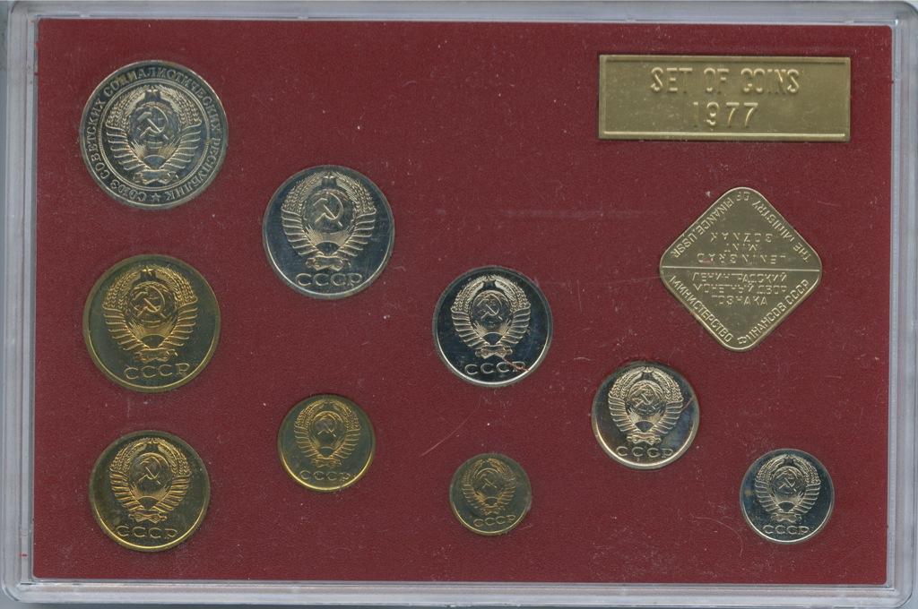 Набор монет (годовой, сжетонами), воригинальной упаковке 1977 года ЛМД (СССР)
