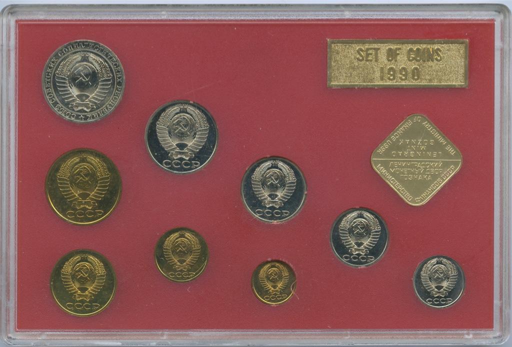 Набор монет (годовой, сжетонами), воригинальной упаковке 1990 года ЛМД (СССР)