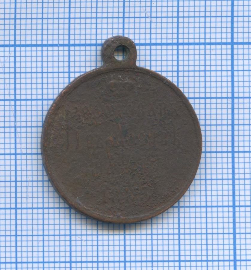 Медаль «В память коронации императора Александра III, Москва 1885» (частник) (Российская Империя)