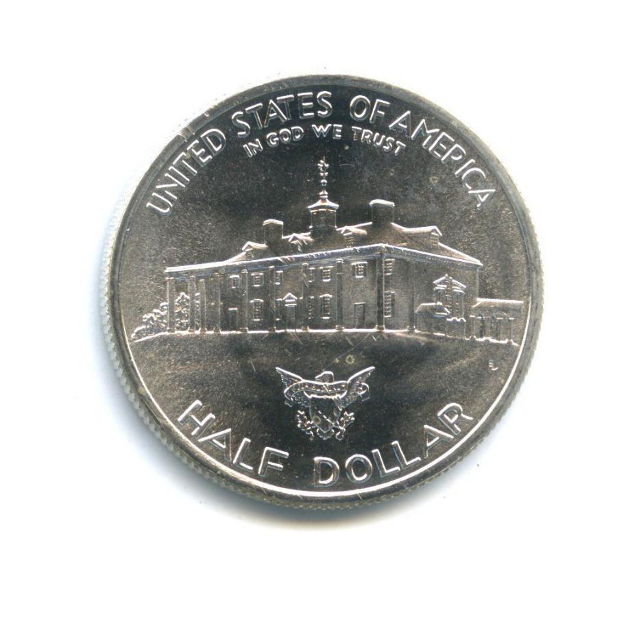 50 центов — 250 лет содня рождения Джорджа Вашингтона 1982 года D (США)