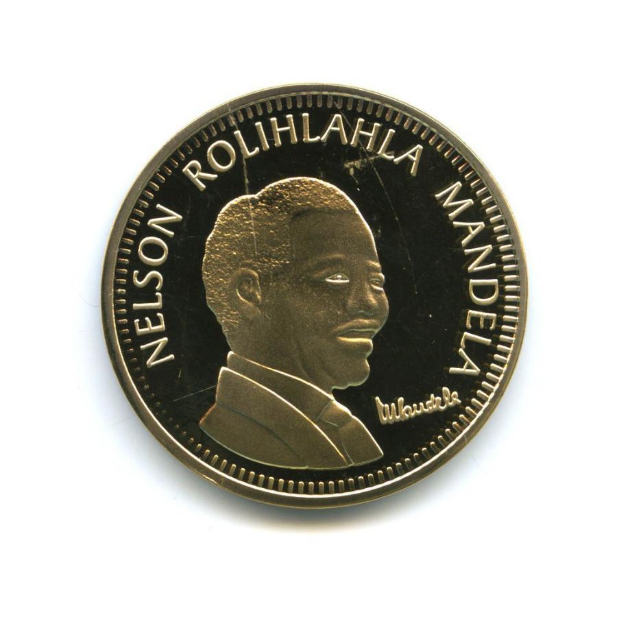 Жетон «Nelson Rolihlahla Mandela - 10 years offreedom»