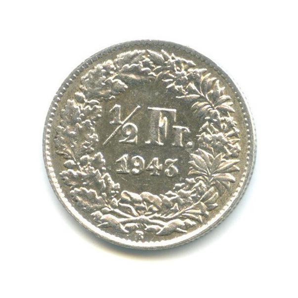 ½ франка 1943 года (Швейцария)