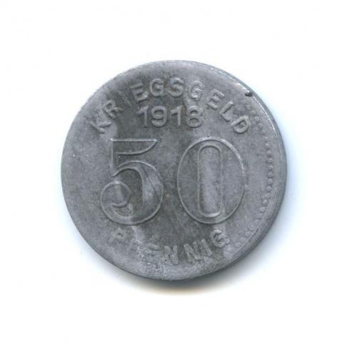 50 пфеннигов (нотгельд, Эльберфельде) 1918 года (Германия)