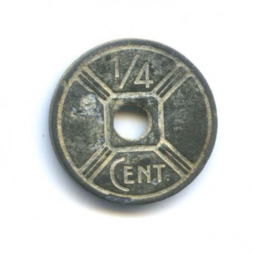 1/4 цента (Французский Индокитай) 1942 года