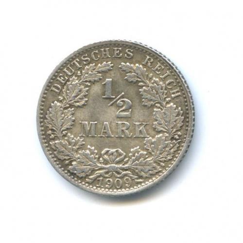 1/2 марки 1909 года J (Германия)