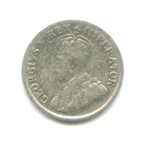 3 пенса 1933 года (ЮАР)