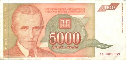 5000 динар 1993 года (Югославия)
