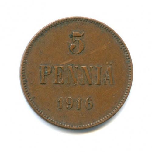 5 пенни 1916 года (Российская Империя)