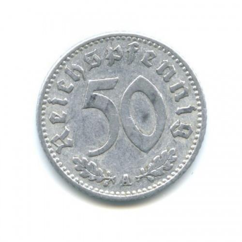 50 рейхспфеннигов 1940 года A (Германия (Третий рейх))