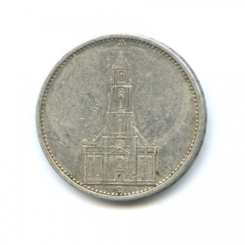 5 рейхсмарок — 1 год нацистскому режиму, Гарнизонная церковь вПотсдаме 1935 года E (Германия (Третий рейх))