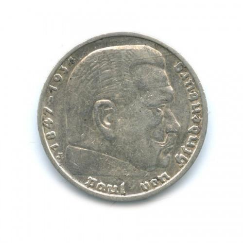 5 рейхсмарок 1935 года J (Германия (Третий рейх))