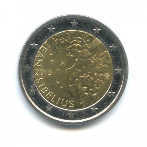 2 евро - 150 лет со дня рождения ЯнаСибелиуса 2015 года (Финляндия)