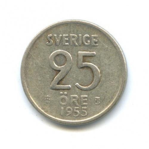 25 эре 1955 года (Швеция)