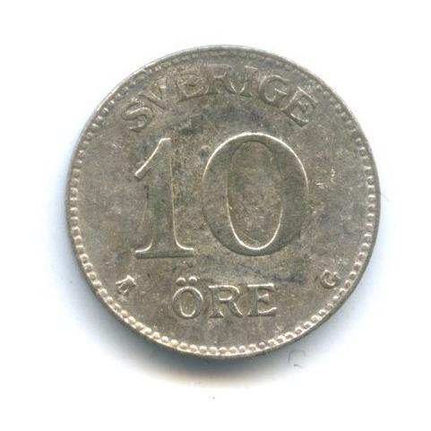 10 эре 1941 года (Швеция)