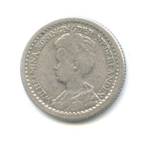 10 центов 1910 года (Нидерланды)