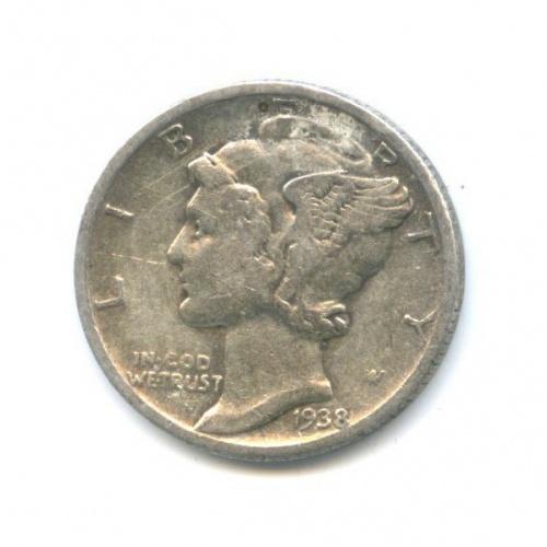 10 центов (дайм) 1938 года (США)