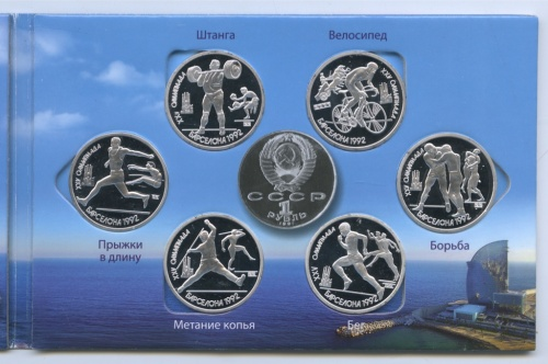 Набор жетонов «XXV Олимпиада, Барселона-1992», копии (вальбоме)