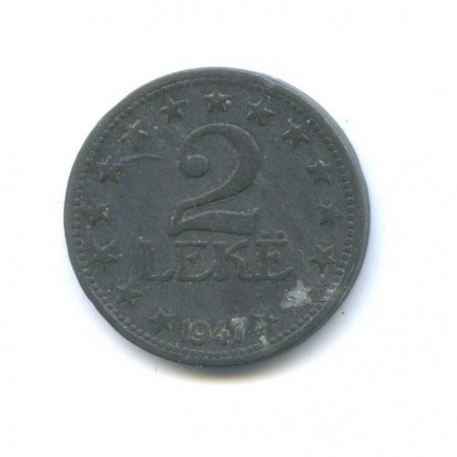 2 лека 1947 года (Албания)