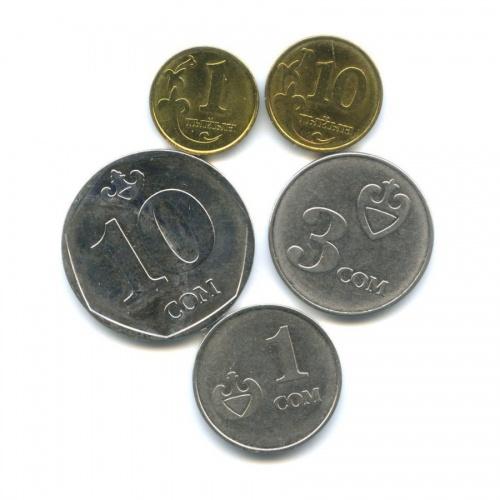 Набор монет 2008-2009 (Киргизия)