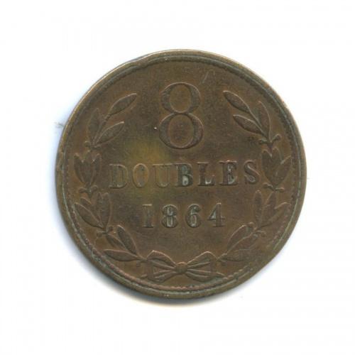 8 дублей (Гернси) 1864 года