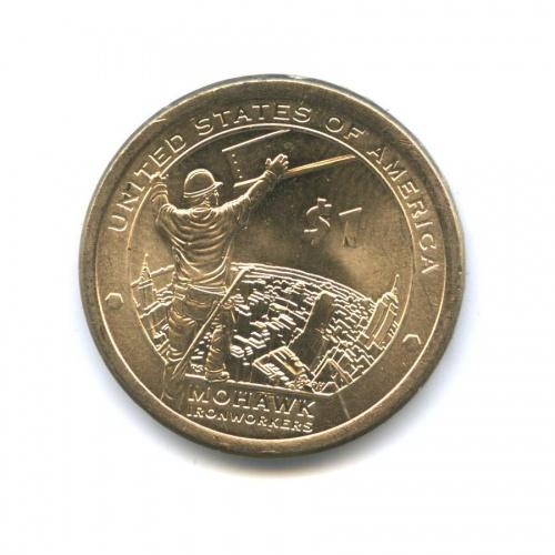 1 доллар - Сакагавея, Могавки-строители 2015 года (США)
