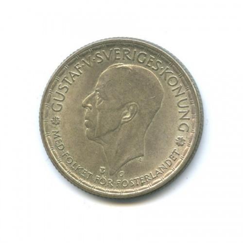 2 кроны 1945 года G (Швеция)