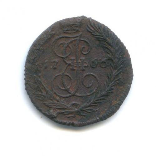 Полушка (1/4 копейки) 1766 года ЕМ (Российская Империя)