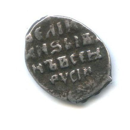 1 копейка - Иван IV Грозный (1534-1584) КВА