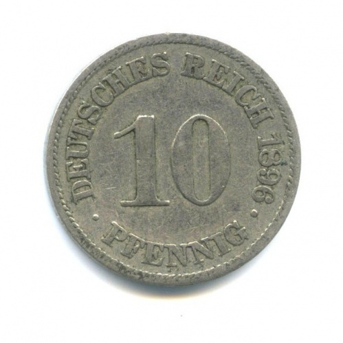 10 пфеннигов 1896 года A (Германия)