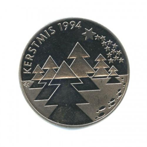 5 экю - Рождество - Ёлки 1994 года (Нидерланды)