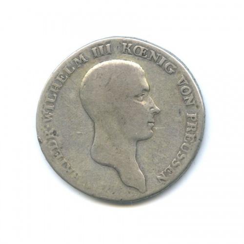 1 талер - Фридрих Вильгельм III (Пруссия) 1814 года А
