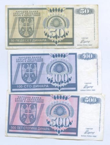 Набор банкнот 1992 года (Босния и Герцеговина)