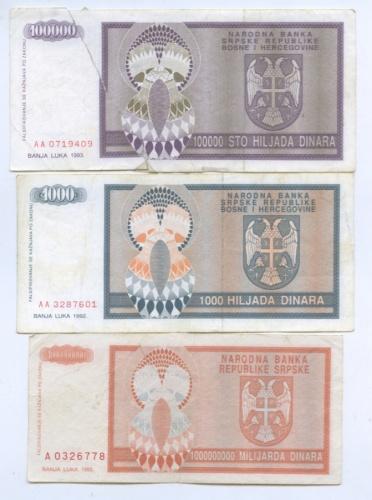 Набор банкнот (Босния иГерцеговина, Сербия) 1992-1993